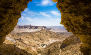 A desert view from a cave. Negev, Israel